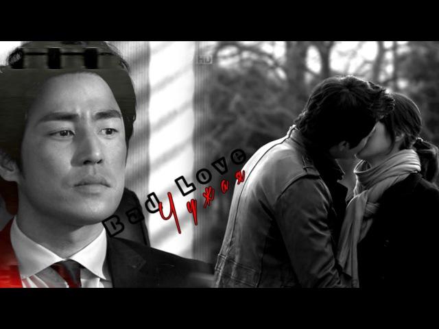 ✔ Безнадежная любовь - Чужая / Bad Love MV || [못된 사랑]