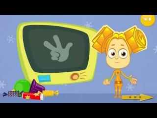 Фиксики мультик для детей смотреть онлайн, готовимся к Новому году!