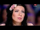 X-Factor 2, Ukraine, Darina Savchenko (Kharkov) casting