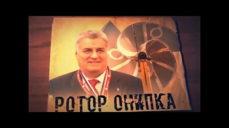 Українець створив революційну вітроелектростанцію