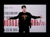 Александр Газул рвёт танцпол на кастинге
