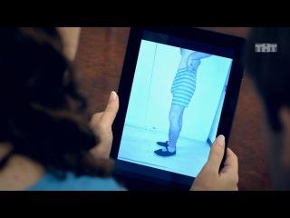 Деффчонки: Первый секс как мебельная выставка