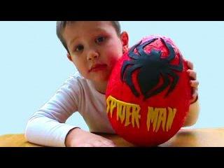 Человек Паук Спайдермен Огромный киндер сюрприз открываем игрушки ПлэйДо Киндер Сюрпризы