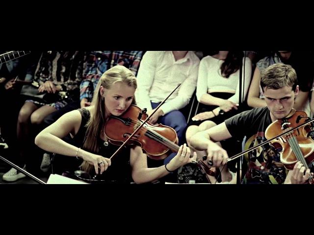 All In Orchestra World Anthem G20 Живой звук Открытая репетиция