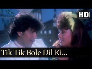 Tik Tik Bole Dil Ki Ghadi - Gair Kaanooni - Sridevi - Govinda - Bappi Lahiri - Bollywood Item Song