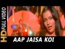 Aap Jaisa Koi Meri Zindagi | Nazia Hassan| Qurbani 1980 Songs | Feroz Khan, Zeenat Aman