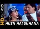 Husn Hai Suhana Ishk Hai Deewana | Abhijeet Bhattacharya | Coolie No.1 | 1995 Songs | Karisma Kapoor