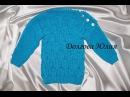 Вязание спицами. Пуловер с листиками и косами Knitting. Pullover with leaves and braids