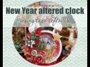 Новогодние альтер часы из бобины от скотча