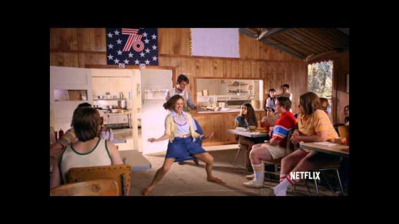Жаркое американское лето: Первый день лагеря Alternative Production