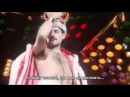 Queen - The Show Must Go On - русские субтитры