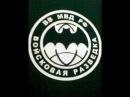 Сдача на право ношения шеврона разведчика.Чечня ВВ.МВД.РФ