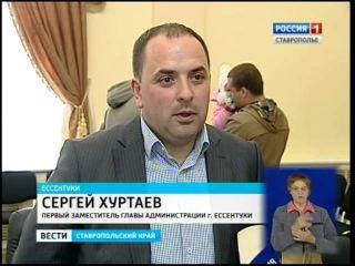 На Ставрополье около сорока сирот стали новоселами