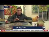 Невыдуманные истории из зоны АТО Андрей Дрофа
