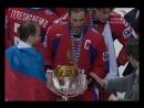 Канада Россия Финал ЧМ 2008 Овертайм