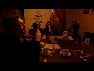 Марципановая Мафия, 16.12.2015. Дон, Мафия и Доктор (Щедрая Мафия)