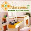 Фабрика детской мебели AFARSEMON
