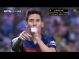 Матео Месси | Mateo Messi