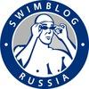 Подготовка к стартам по плаванию и другим видам