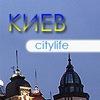 Городская жизнь Киева   Citylife
