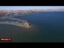 Вместо моста закопать Керченский пролив © ВИДЕОЖЕСТЬ