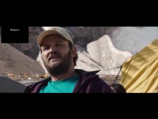 смотреть бесплатно фильм эверест 2015 / эверест дата выхода 2015 / фильм эверест смотреть онлайн в хорошем качестве