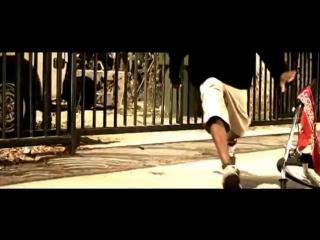 Клип The Game – My Life ft. Lil Wayne » скачать клип бесплатно и смотреть видео My Life ft