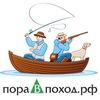 поравпоход.рф
