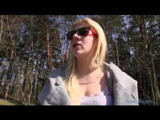 Elena  секс x-art русское mofos fuck блондинка Лена порно Faketaxi Стриптиз брюнетка bitch минет  brazzers Naughty Ameri