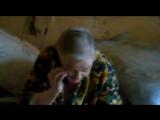 Эксклюзивный прикол. Бабушка материт деда по телефону