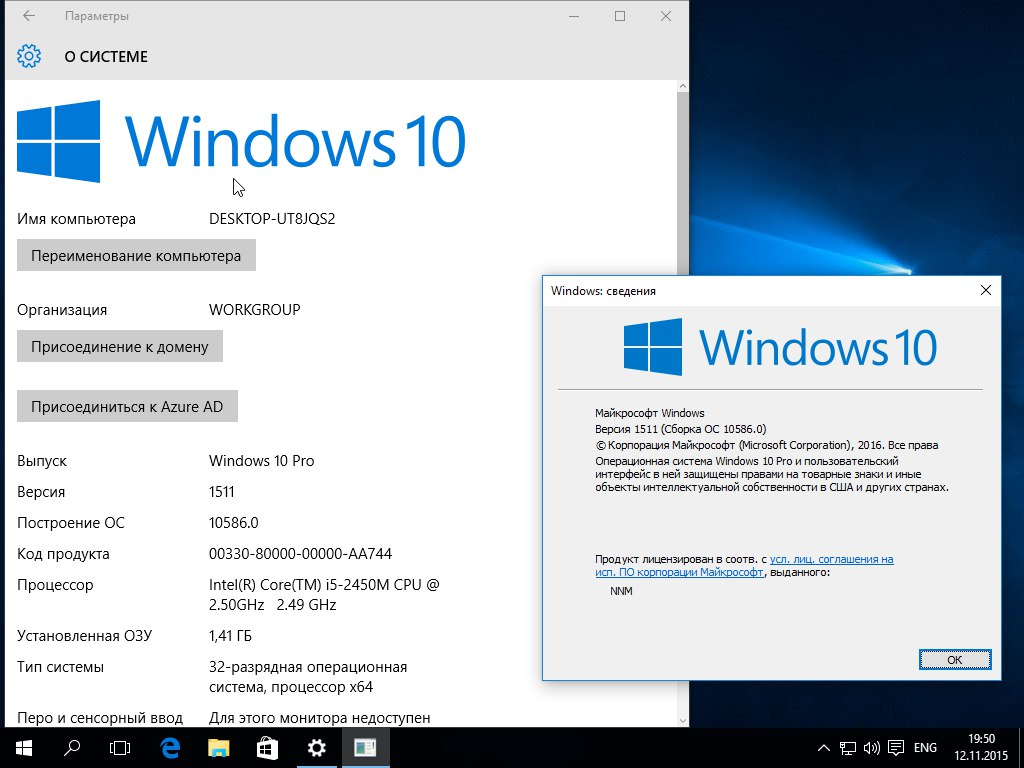 WINDOWS 10 1511 [Ru] ������� �������