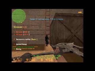 Обзор Сервера [Zombie-Arena.ru]CSO