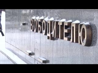 В Харькове задержаны вандалы,повредившие памятник Воину-Освободителю