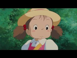 [Katana Sound] Мой сосед Тоторо/Tonari no Totoro [LilooPanda, JetFish]
