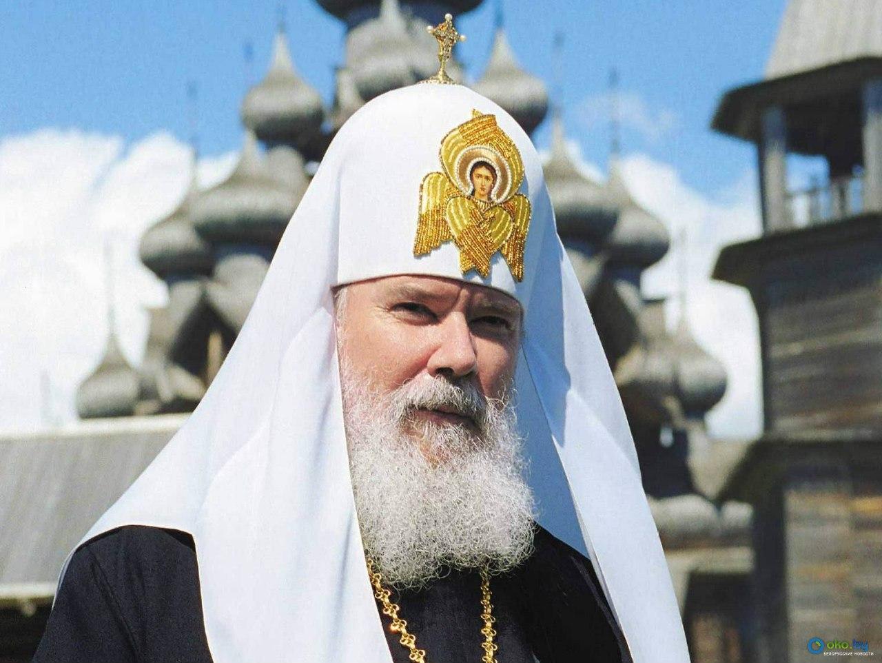 вывод завещание патриарха всея руси алексея перед смертью никогда