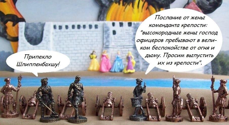 Рассказы о царе Петре и Северной войне. 0l9pLjRQ9Jw
