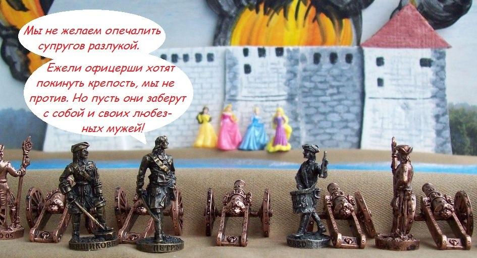 Рассказы о царе Петре и Северной войне. _O5---_3Sys