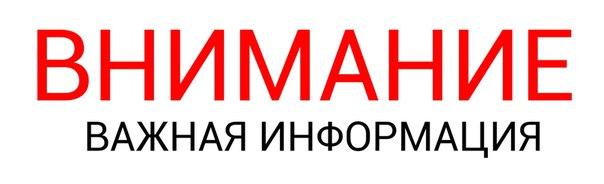 Важное объявление для участников nail-чемпионата «Невские Берега ...