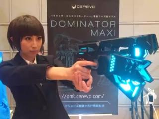 Psycho-Pass Dominator Maxi