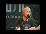 Валерий Гаина LearnMusic 14 Heavy metal