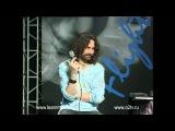 Валерий Гаина LearnMusic 44