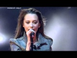 Анна Гуричева - Белые Лебеди (Фабрика звезд)