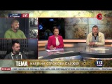 Юрий Береза, Алексей Арестович, Алексей Бык в «Военном дневнике». 07.05.2015