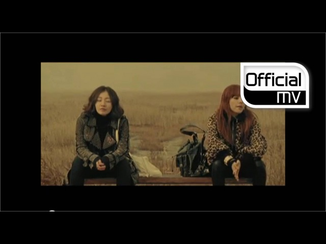 Davichi - I Love even though I Hate You