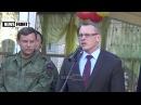 Захарченко׃ Дети Донбасса будут учиться в нормальных школах!