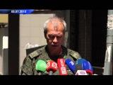 Эдуард Басурин о ситуации в ДНР на 03.07.2015