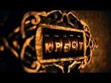 Сериал Квест 2015 (трейлер)