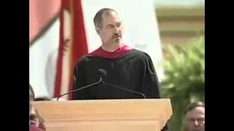 Стив Джобс Оставайтесь голодными оставайтесь безрассудными Супермотивация