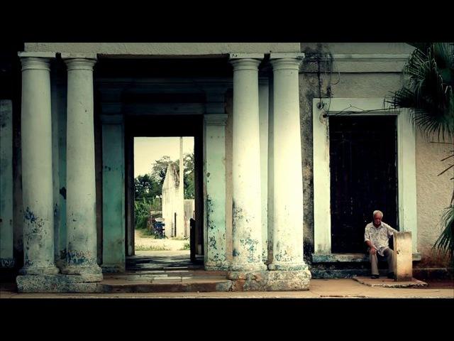Inercia. Декадентство Кубы