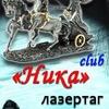 """Лазертаг клуб """"НИКА"""" Березники Выездные Игры"""